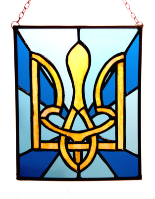 Piece of Stained Glass - Ukranian Coat of Arms